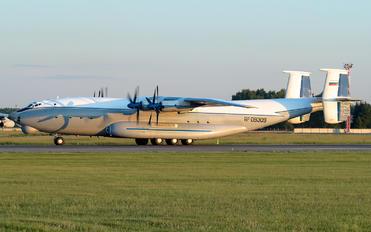 RF-09309 - Russia - Air Force Antonov An-22