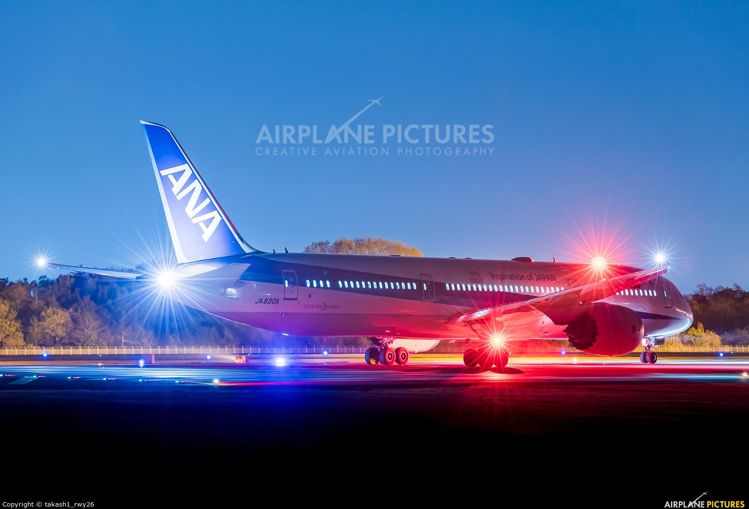ANA - All Nippon Airways JA830A aircraft at Takamatsu