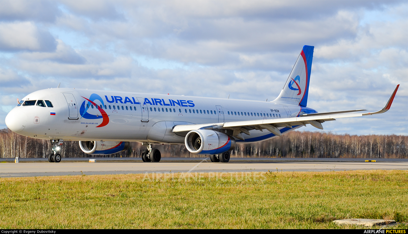 Ural Airlines VP-BSW aircraft at Moscow - Domodedovo