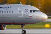 VP-BJW - Aeroflot Airbus A320 aircraft