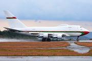 Oman Royal Flight Boeing 747SP visited Hiroshima title=
