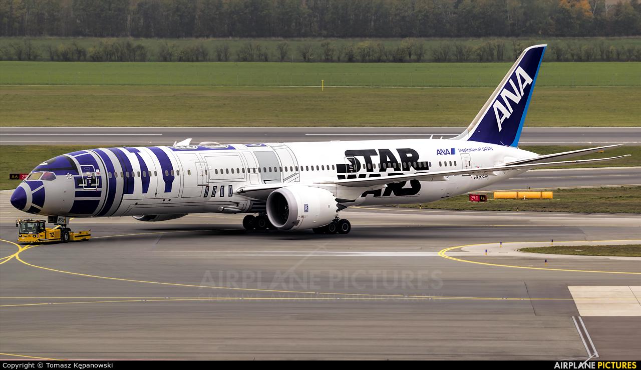 ANA - All Nippon Airways JA873A aircraft at Vienna - Schwechat