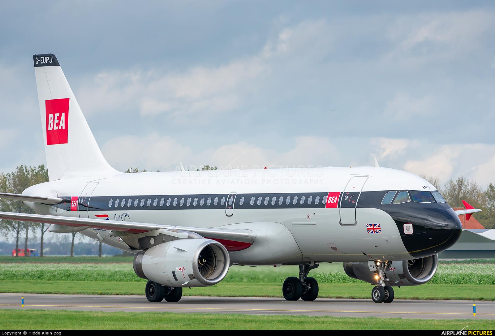 British Airways G-EUPJ aircraft at Amsterdam - Schiphol