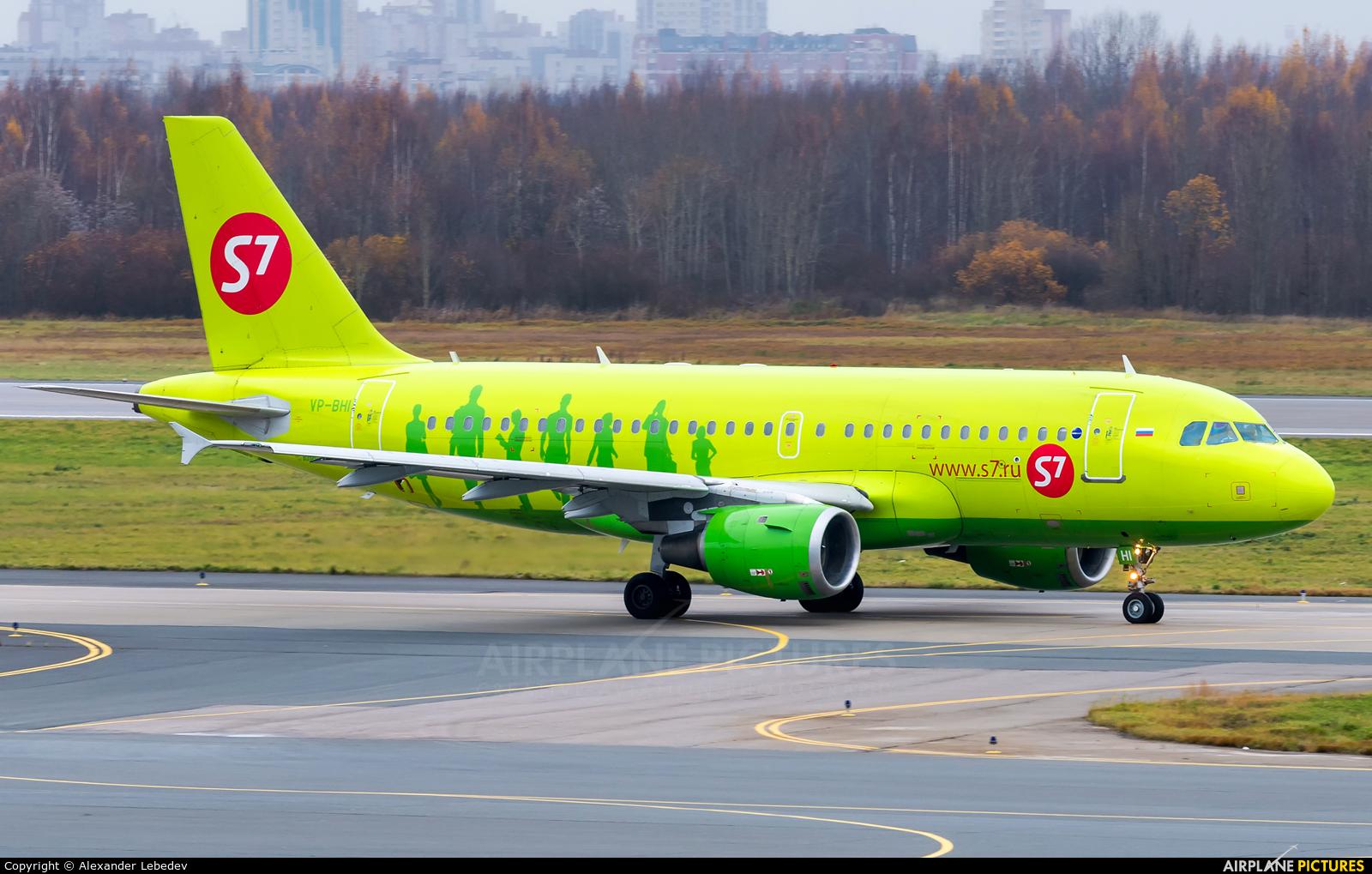 S7 Airlines VP-BHI aircraft at St. Petersburg - Pulkovo