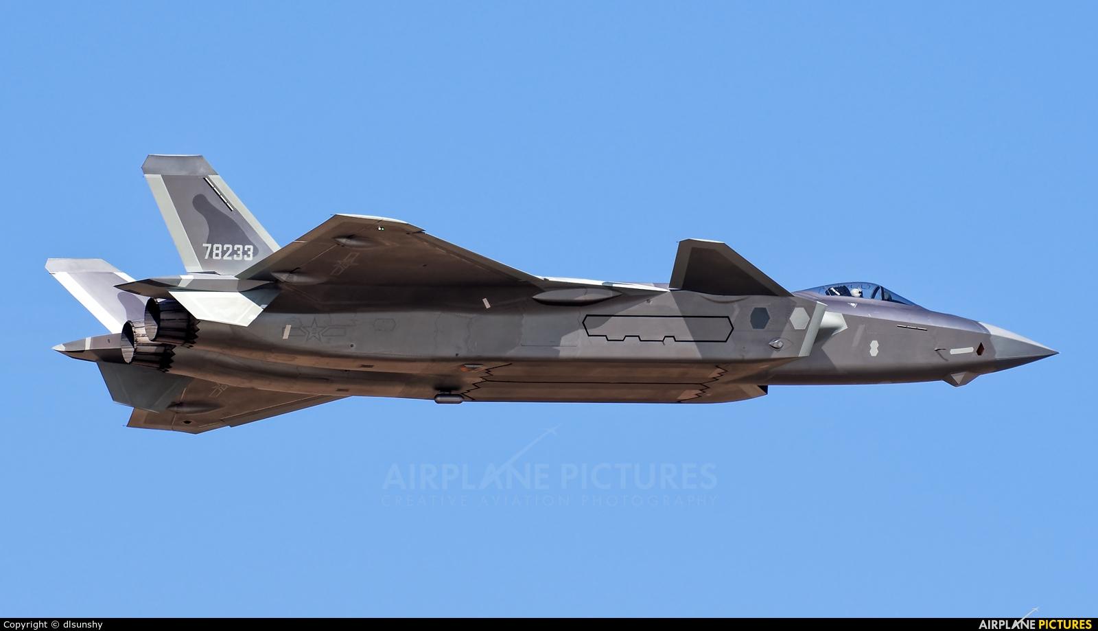China - Air Force 78233 aircraft at Changchun Dafangshen