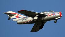 RA-0488G - Private Mikoyan-Gurevich MiG-15 UTI aircraft