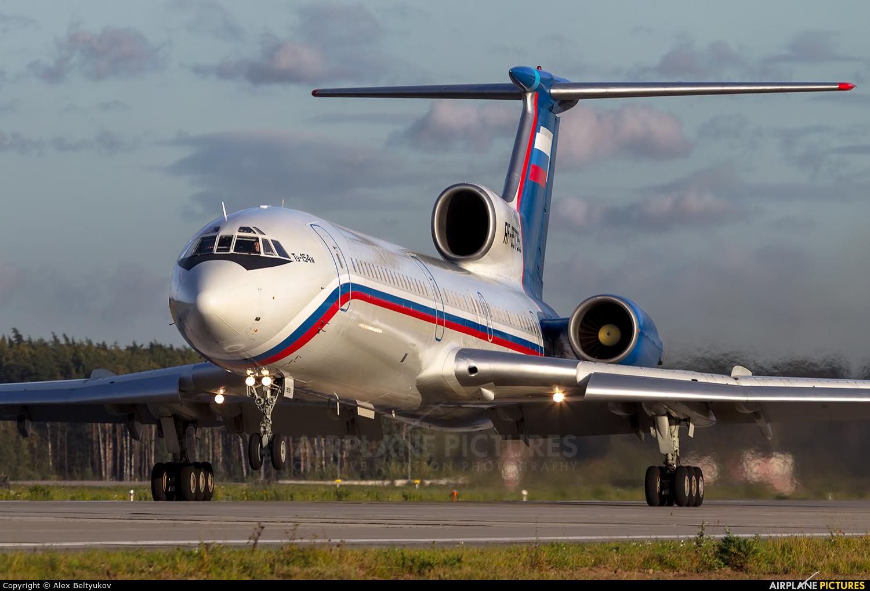 Russia - Ministry of Internal Affairs RF-85735 aircraft at Chkalovsky