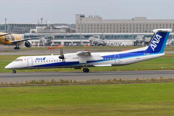 JA845A - ANA - All Nippon Airways de Havilland Canada DHC-8-400Q / Bombardier Q400