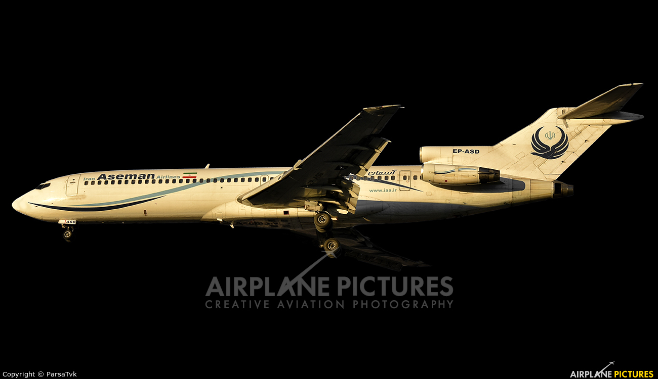 Iran Aseman EP-ASD aircraft at Tehran - Mehrabad Intl