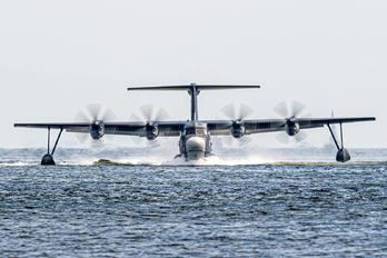 9904 - Japan - Maritime Self-Defense Force ShinMaywa US-2