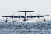 9904 - Japan - Maritime Self-Defense Force ShinMaywa US-2 aircraft