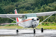 JA3924 - Private Cessna 172 Skyhawk (all models except RG) aircraft