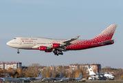EI-XLG - Rossiya Boeing 747-400 aircraft