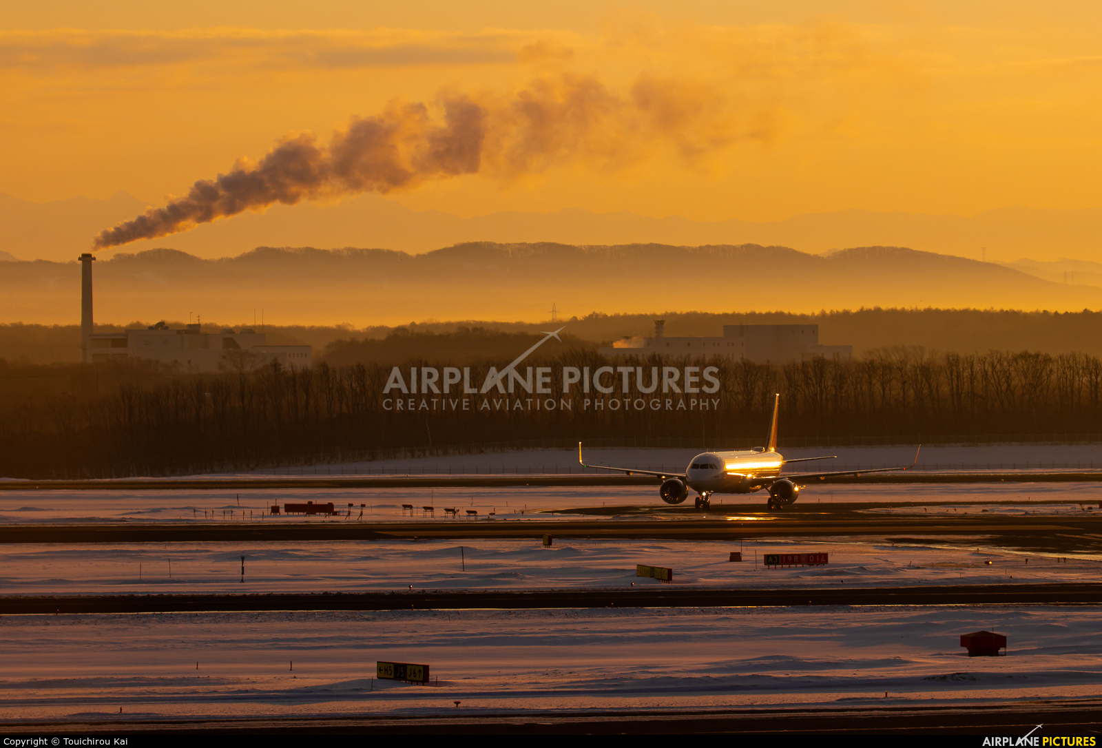 Philippines Airlines - aircraft at New Chitose
