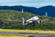 JA809A - ANA - All Nippon Airways Boeing 787-8 Dreamliner aircraft