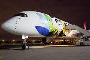 B-301D - Sichuan Airlines  Airbus A350-900 aircraft