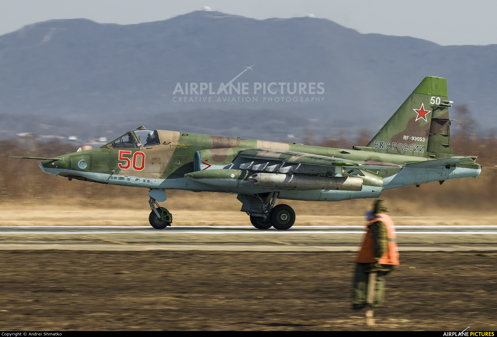 Russia - Air Force RF-93053 aircraft at Undisclosed Location