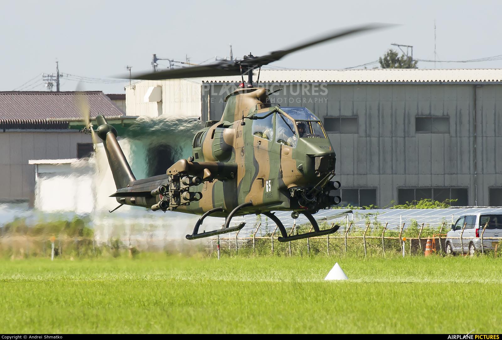 Japan - Ground Self Defense Force 73465 aircraft at Akeno Air Field