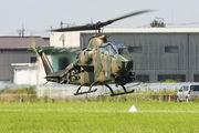 Japan - Ground Self Defense Force 73465 image