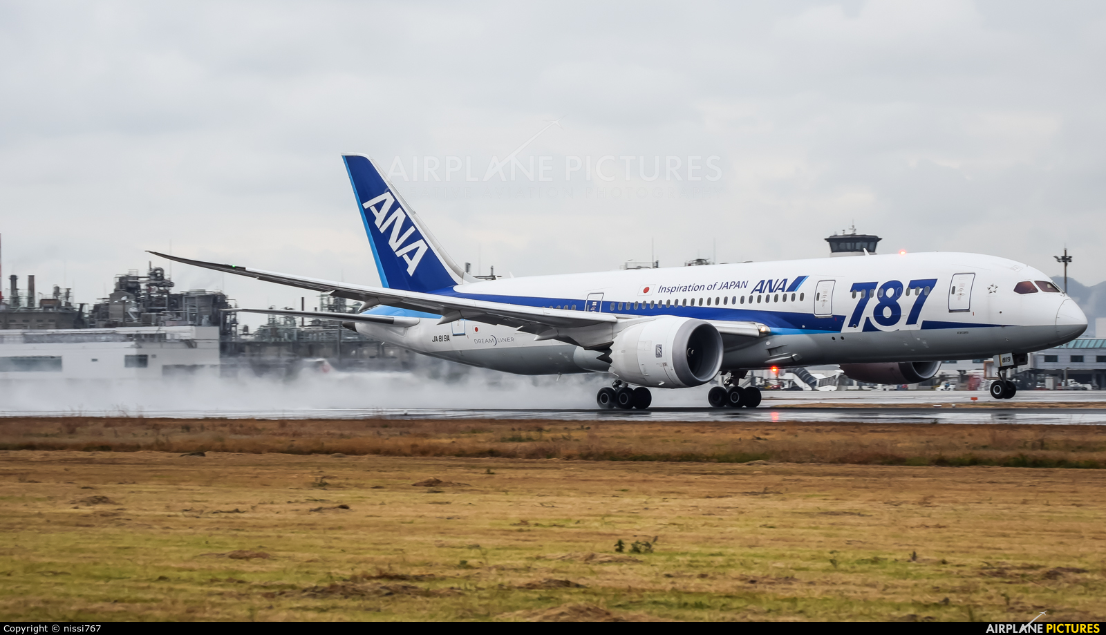 ANA - All Nippon Airways JA819A aircraft at Matsuyama
