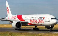 B-2035 - Air China Boeing 777-300ER aircraft