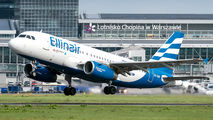 SX-EMB - Ellinair Airbus A319 aircraft