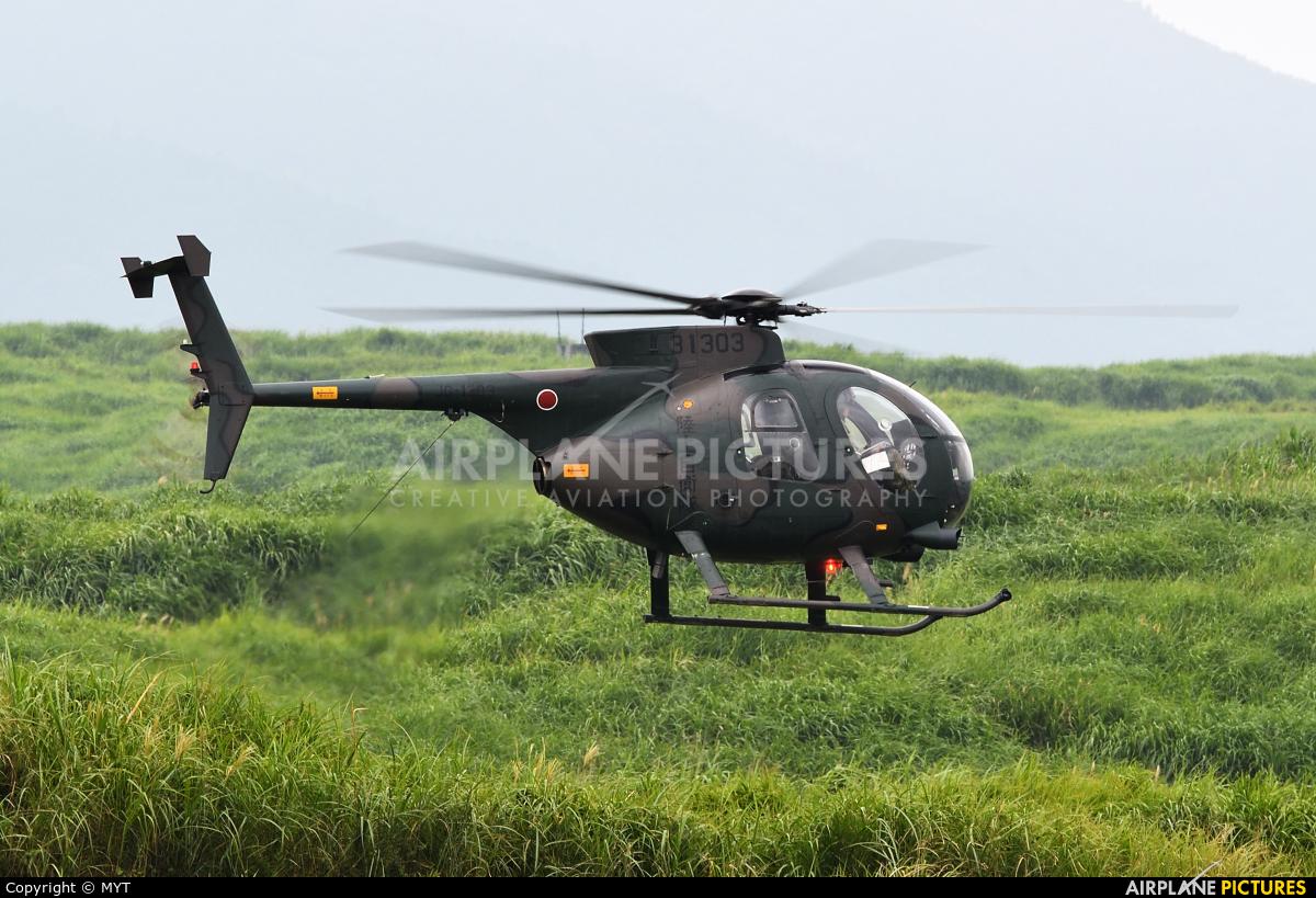 Japan - Ground Self Defense Force 31303 aircraft at Off Airport - Japan