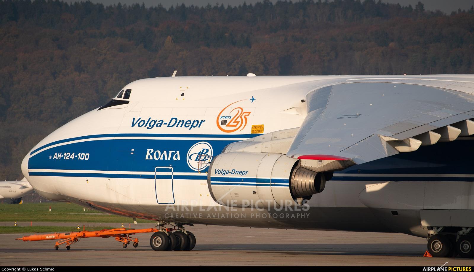 Volga Dnepr Airlines RA-82079 aircraft at Zurich