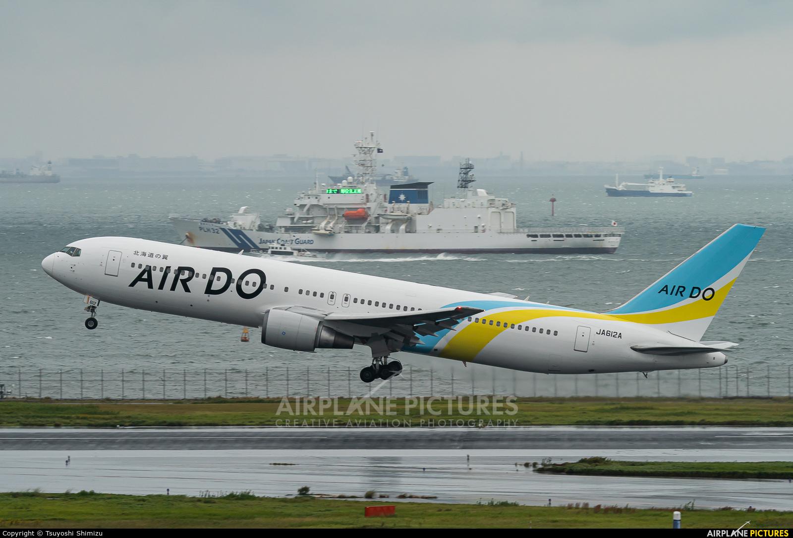 Air Do - Hokkaido International Airlines JA612A aircraft at Tokyo - Haneda Intl