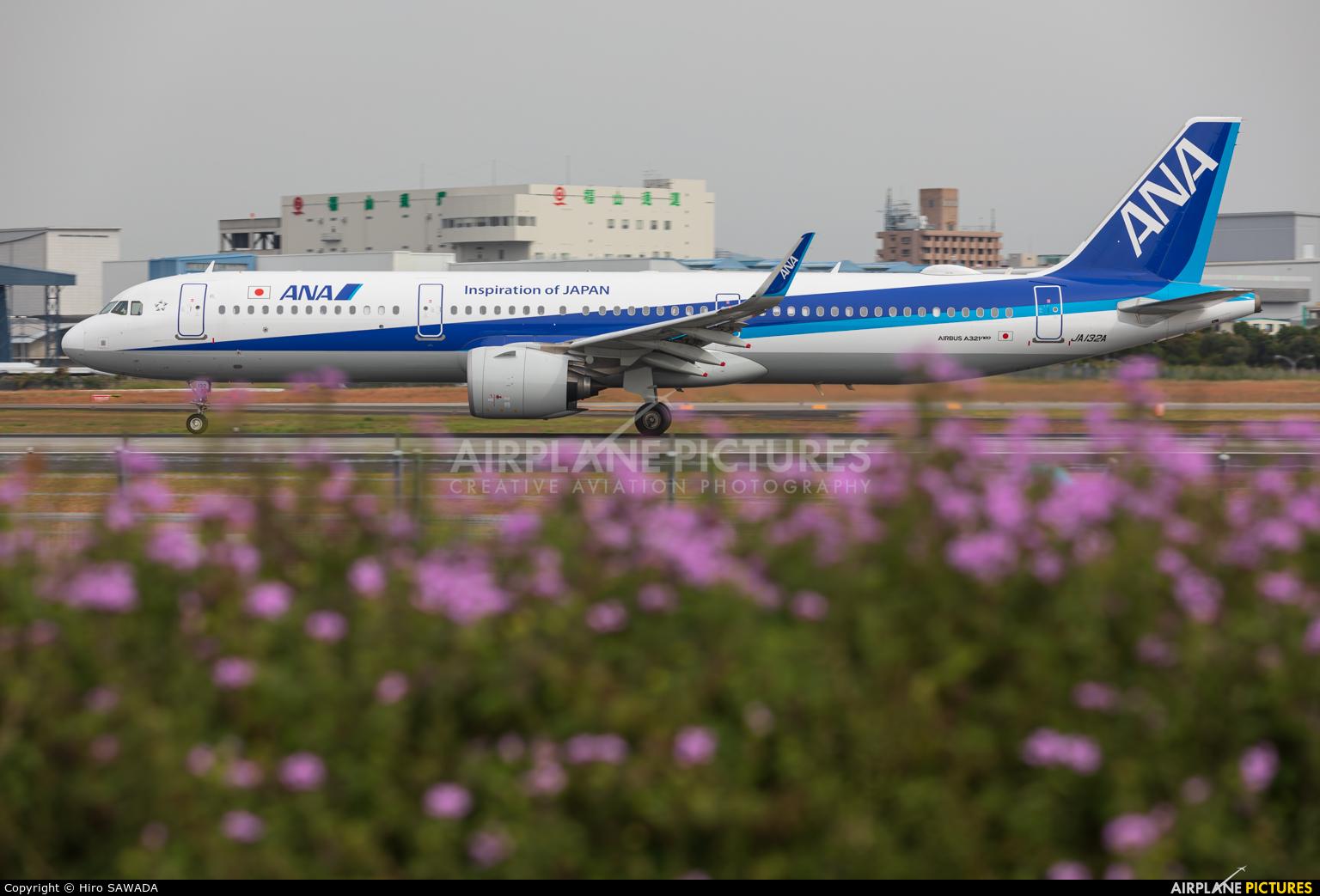 ANA - All Nippon Airways JA132A aircraft at Osaka - Itami Intl