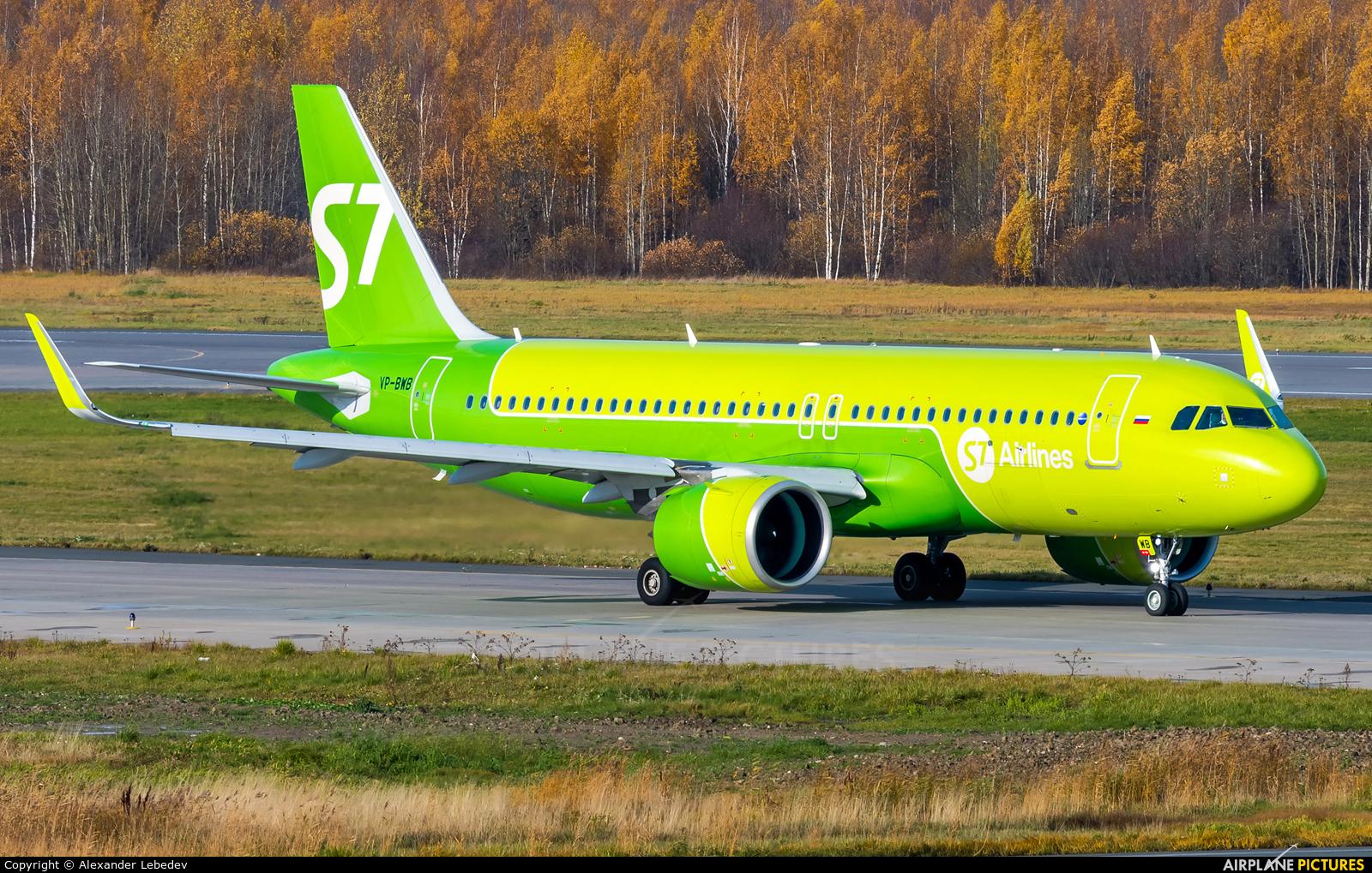 S7 Airlines VP-BWB aircraft at St. Petersburg - Pulkovo