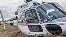 CN-HSD - Heliconia Aero Solutions Airbus Helicopters H125 aircraft