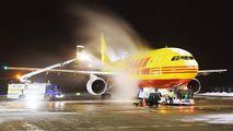 D-AEAO - DHL Cargo Airbus A300F aircraft