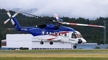LN-ONC - Bristow Norway Sikorsky S-92A aircraft