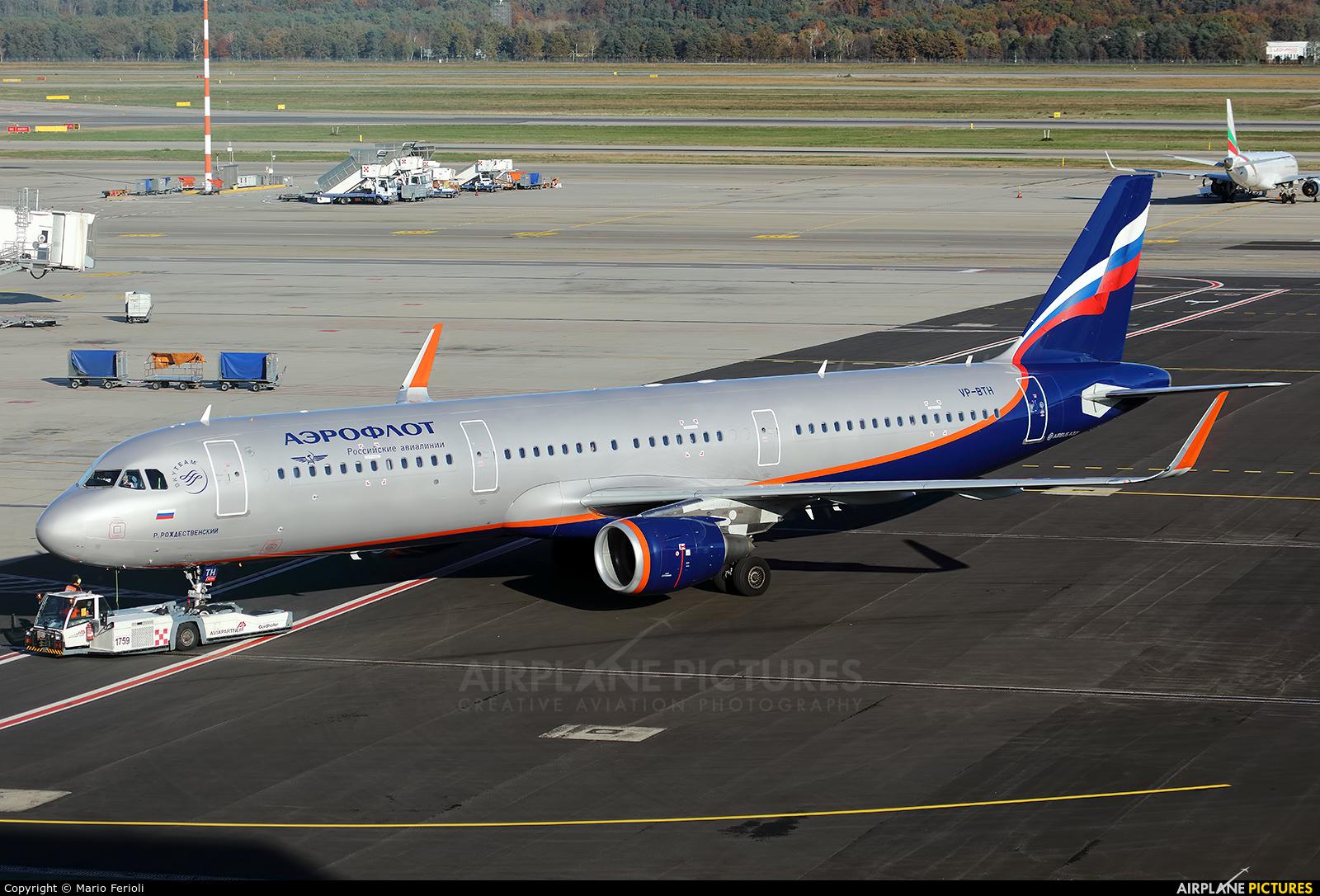 Aeroflot VP-BTH aircraft at Milan - Malpensa