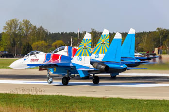 "- - Russia - Air Force ""Russian Knights"" Sukhoi Su-27P"