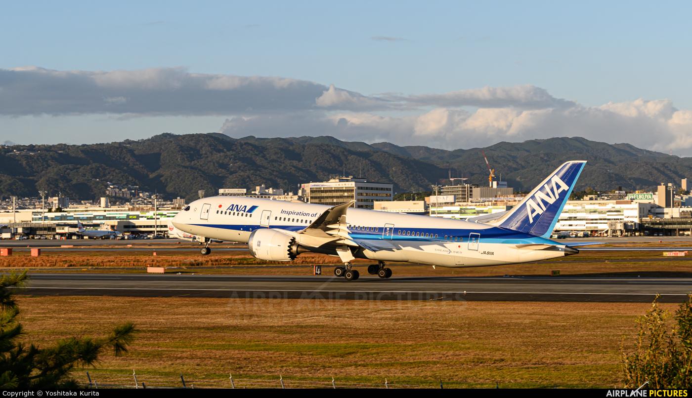ANA - All Nippon Airways JA811A aircraft at Osaka - Itami Intl