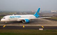 5H-TCJ - Air Tanzania Boeing 787-8 Dreamliner aircraft