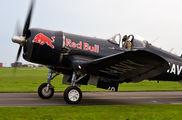 Red Bull OE-EAS image