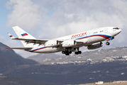 Rossiya Special Flight Detachment RA-96023 image