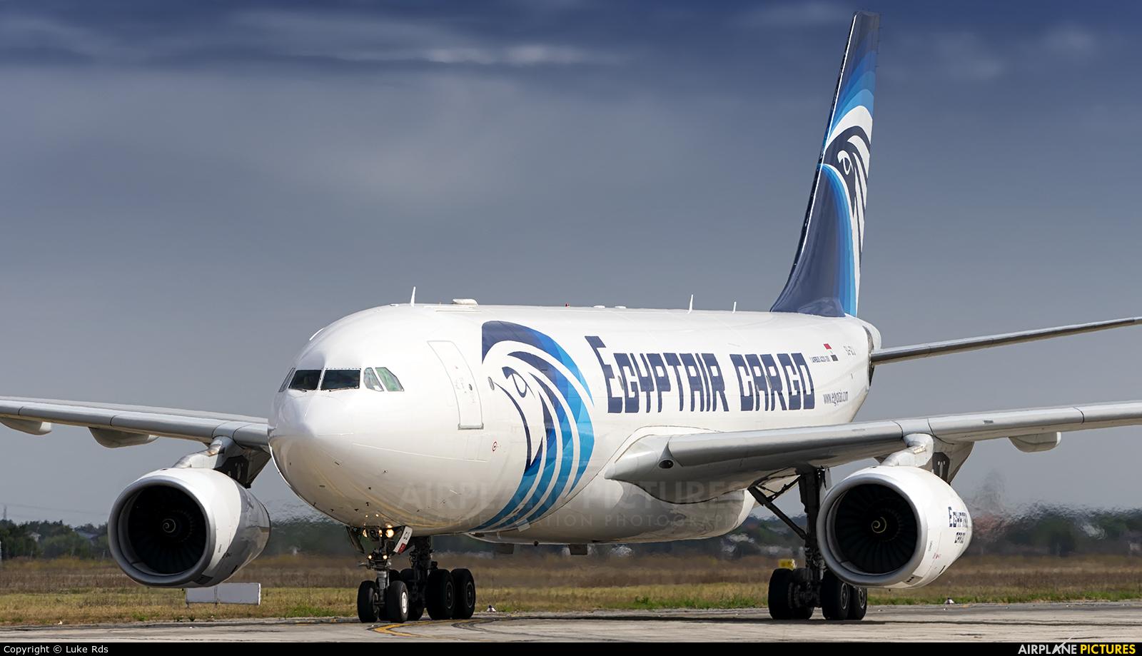Egyptair Cargo SU-GCJ aircraft at Bucharest - Henri Coandă