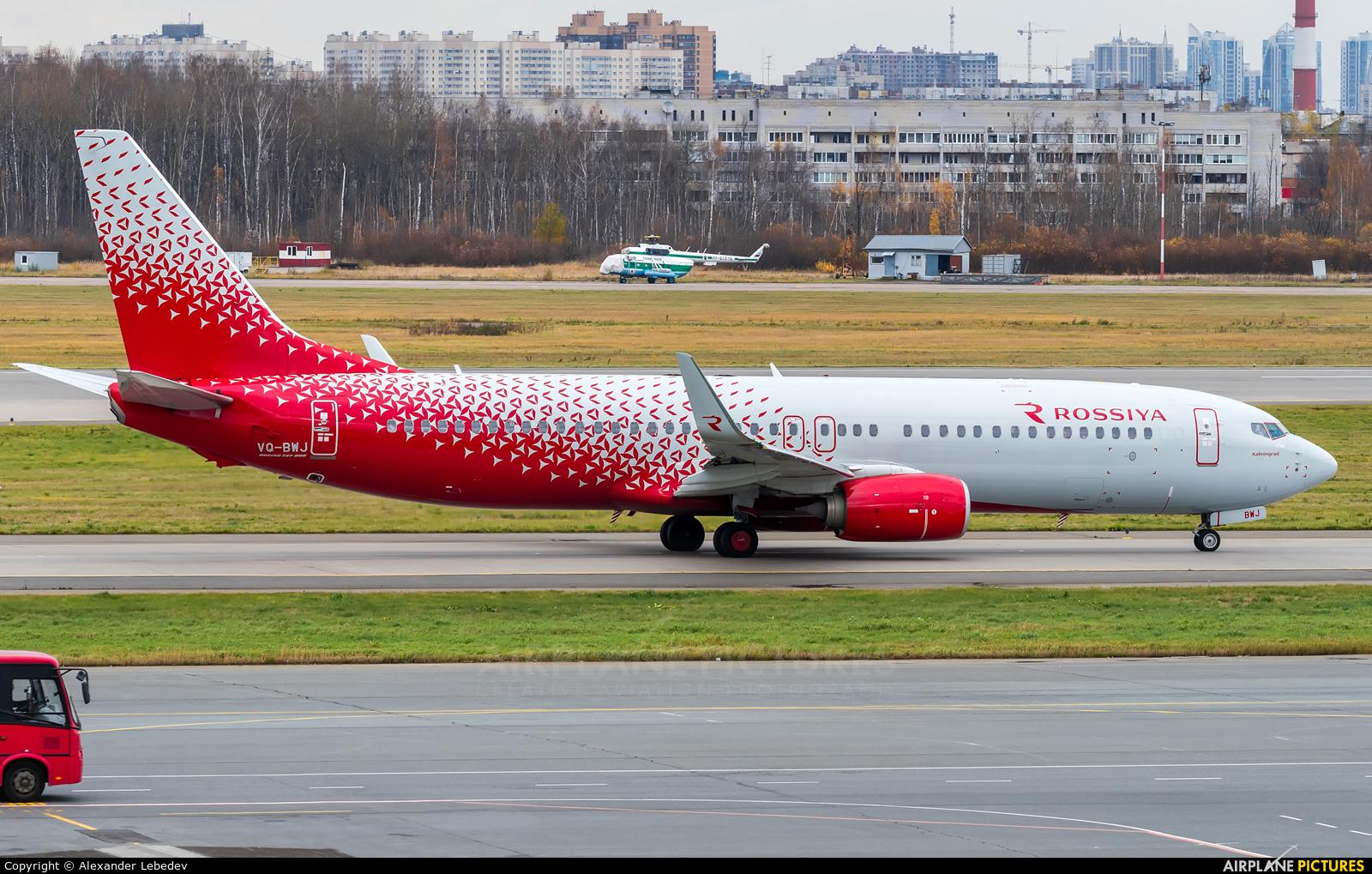 Rossiya VQ-BWJ aircraft at St. Petersburg - Pulkovo