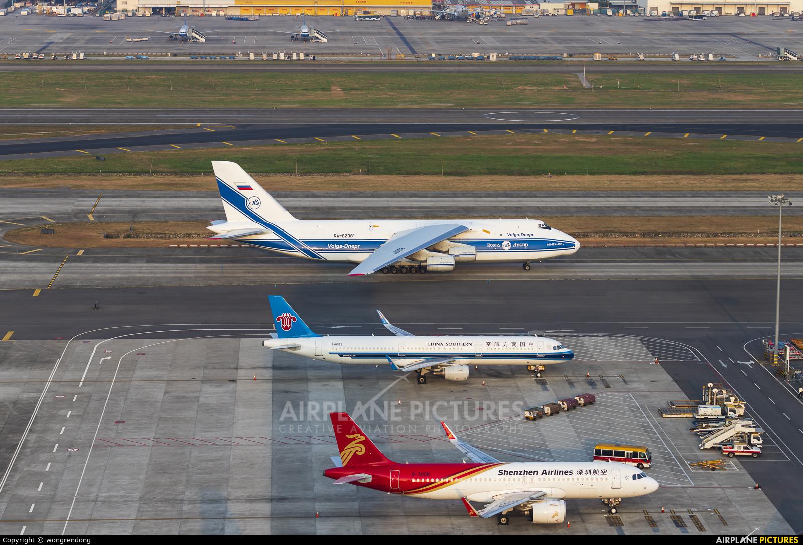 Volga Dnepr Airlines RA-82081 aircraft at Shenzhen Bao\