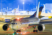 ET-AUP - Ethiopian Airlines Boeing 787-9 Dreamliner aircraft