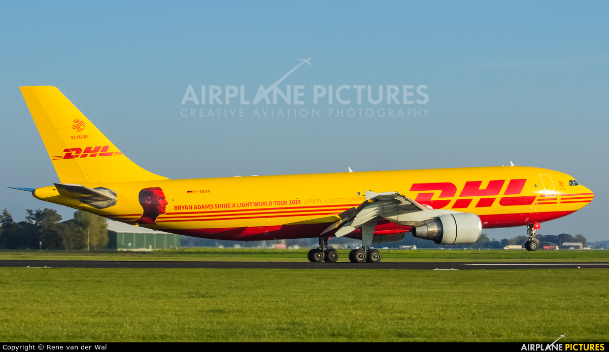 DHL Cargo D-AEAR aircraft at Amsterdam - Schiphol
