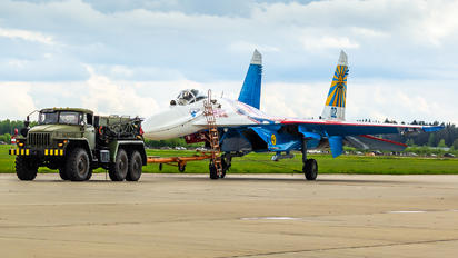 "02 - Russia - Air Force ""Russian Knights"" Sukhoi Su-27"