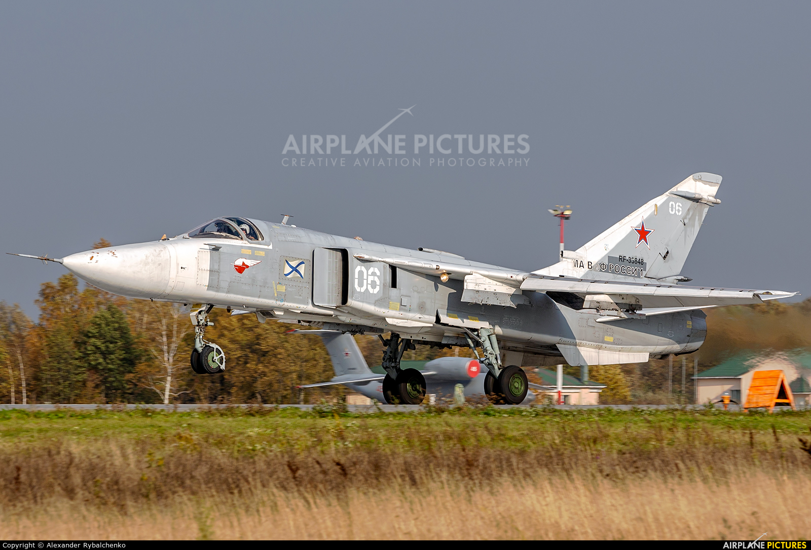 Russia - Navy RF-33848 aircraft at Undisclosed Location