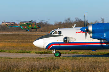RF-56308 - Russia - Ministry of Internal Affairs Antonov An-26 (all models)
