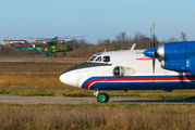 RF-56308 - Russia - Ministry of Internal Affairs Antonov An-26 (all models) aircraft