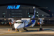 - - ANA Wings de Havilland Canada DHC-8-400Q / Bombardier Q400 aircraft